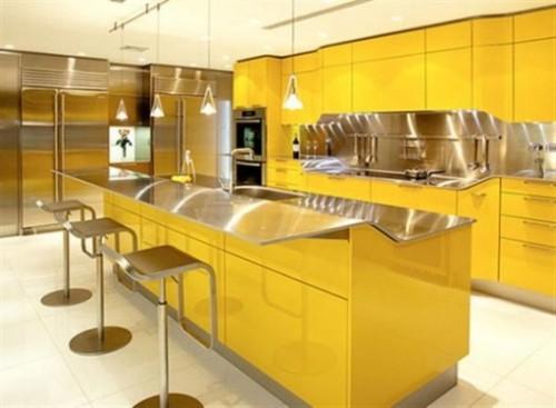 Chic Yellow Kitchen Decoration